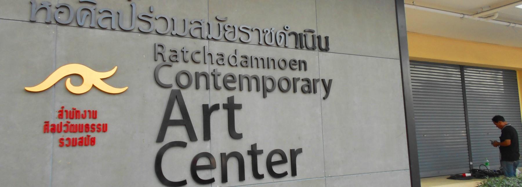 DSCN1112 - Novotel Bangkok Ploenchit Sukhumvit