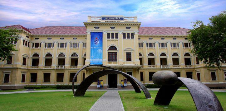 museum-siam_1800-x-1200-2