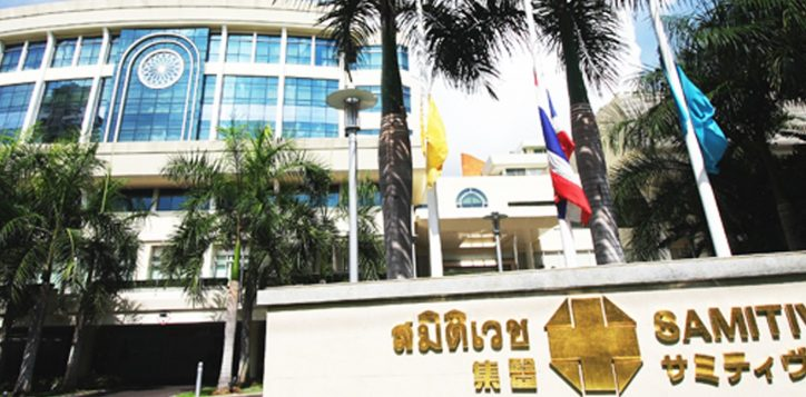 samitivej-sukhumvit-hospital-2