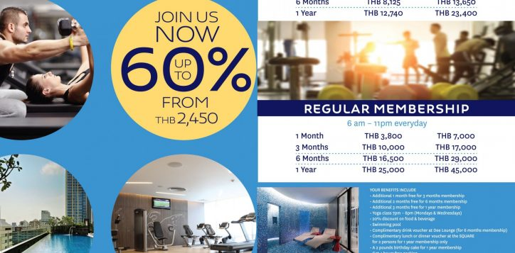 preview_brochure_fitness-2