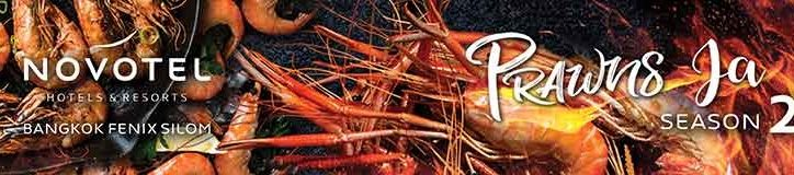 banner_prawns-jah_silom-for-web-2