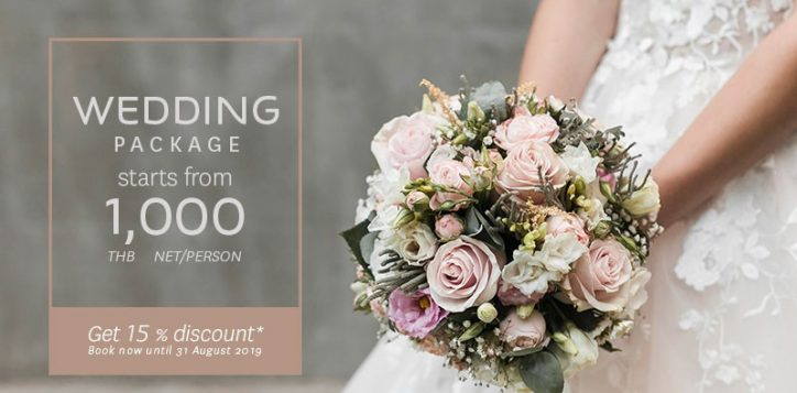 wedding-package-promotion1-2