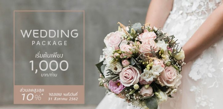 banner-for-wedding_10_thai-2