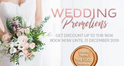 wedding-promotion-2