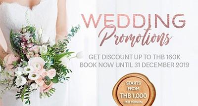 wedding_400x215-2