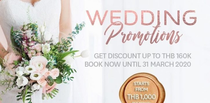 wedding-promotion-2020-2