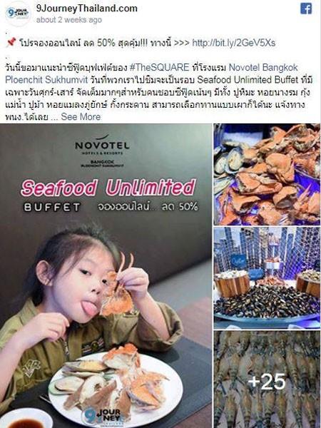 hotel seafood buffet