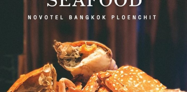 hotel-seafood-buffet3-2